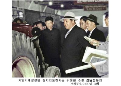 150805 - RS - KIM IL SUNG - 전설속의 천리마를 불러 영웅조선의 기상을 온 세상에 떨쳐주시여 - 07