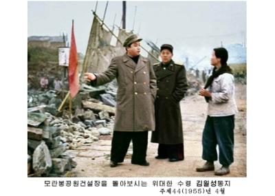 150805 - RS - KIM IL SUNG - 전설속의 천리마를 불러 영웅조선의 기상을 온 세상에 떨쳐주시여 - 05