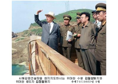 150808 - RS - KIM IL SUNG - KIM JONG IL - 백두산대국의 부강번영을 위한 길에 언제나 함께 계셨습니다 - 11