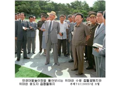 150808 - RS - KIM IL SUNG - KIM JONG IL - 백두산대국의 부강번영을 위한 길에 언제나 함께 계셨습니다 - 10