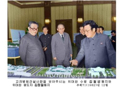 150808 - RS - KIM IL SUNG - KIM JONG IL - 백두산대국의 부강번영을 위한 길에 언제나 함께 계셨습니다 - 07