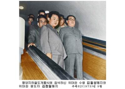 150808 - RS - KIM IL SUNG - KIM JONG IL - 백두산대국의 부강번영을 위한 길에 언제나 함께 계셨습니다 - 03