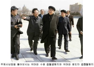 150808 - RS - KIM IL SUNG - KIM JONG IL - 백두산대국의 부강번영을 위한 길에 언제나 함께 계셨습니다 - 02