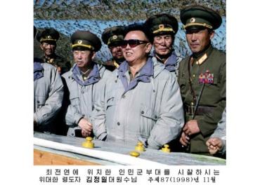 150823 - RS - KIM JONG IL - 무적필승의 백두산혁명강군을 키우신 강철의 령장 김정일대원수님 - 05