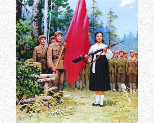 150921 - SK - Ein glänzendes Leben - Kim Jong Suk - 01