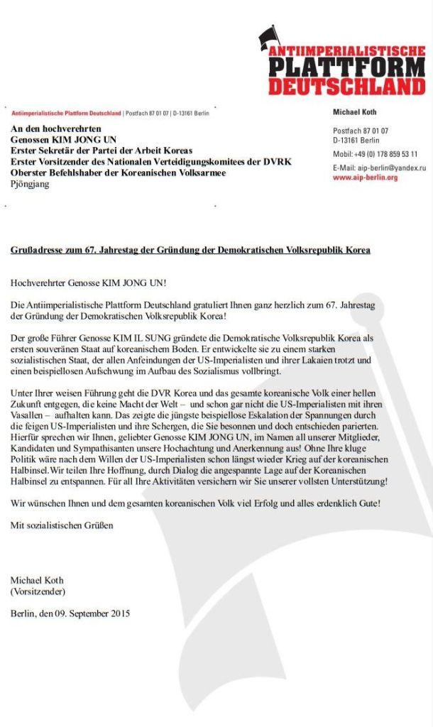 2015-09-09 - Grussadresse Staatsgründung