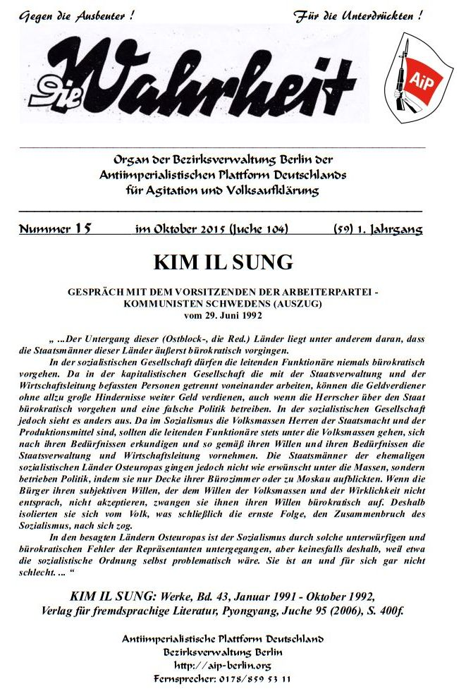 DW - 015 - KIM IL SUNG