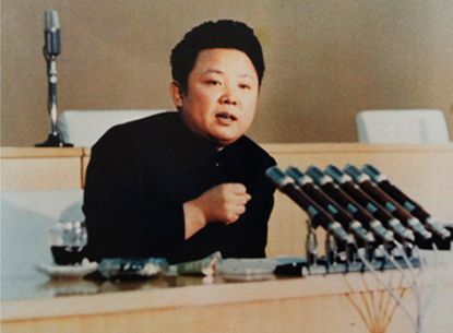 151001 - SK - Die siegreiche Partei der Arbeit Koreas - 07