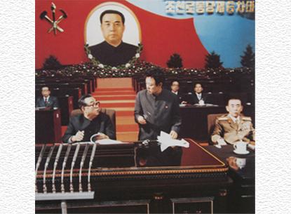 151001 - SK - Die siegreiche Partei der Arbeit Koreas - 08