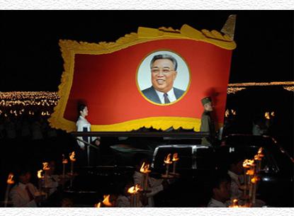 151001 - SK - Die siegreiche Partei der Arbeit Koreas - 13