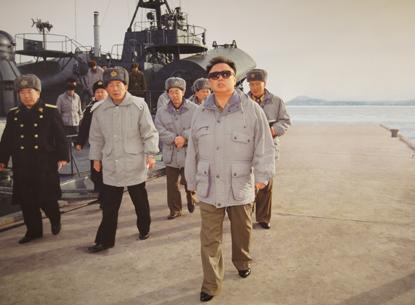 151001 - SK - Die siegreiche Partei der Arbeit Koreas - 17