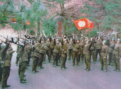 151001 - SK - Die siegreiche Partei der Arbeit Koreas - 18