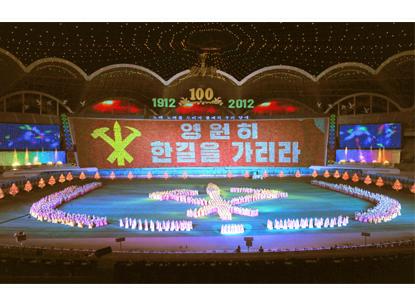 151001 - SK - Die siegreiche Partei der Arbeit Koreas - 23
