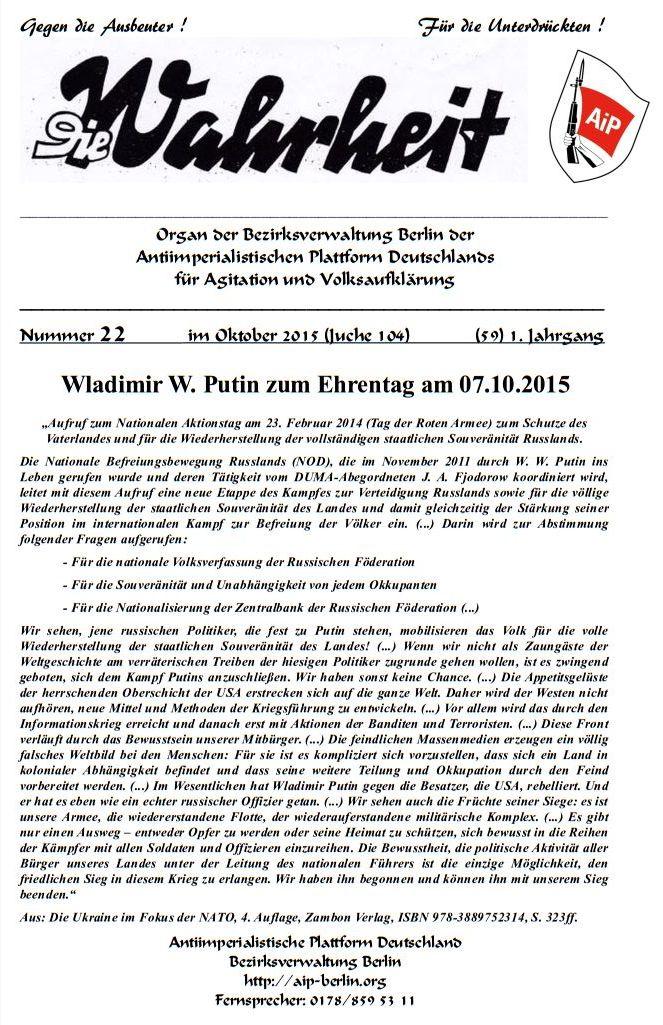 DW - 022 - Putin Geburtstag