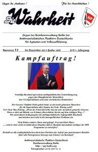 DW - 031 - Russland - Putin