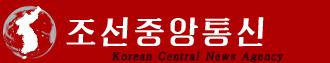 KCNA Logo