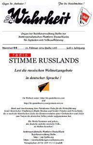 DW - 044 - Sputnik - Stimme Russlands