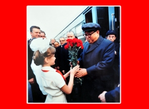 150708 - SK - Unser Ewiger Präsident KIM IL SUNG - 31