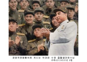 150725 - RS - KIM IL SUNG - 조국해방전쟁의 위대한 승리를 안아오신 강철의 령장 김일성대원수님 - 11