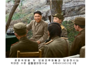150725 - RS - KIM IL SUNG - 조국해방전쟁의 위대한 승리를 안아오신 강철의 령장 김일성대원수님 - 05