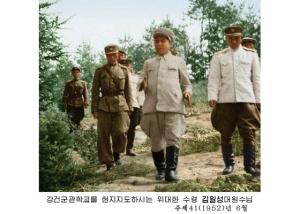 150725 - RS - KIM IL SUNG - 조국해방전쟁의 위대한 승리를 안아오신 강철의 령장 김일성대원수님 - 08