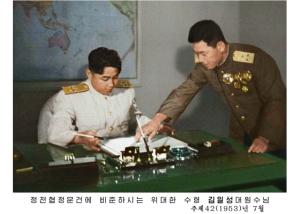 150725 - RS - KIM IL SUNG - 조국해방전쟁의 위대한 승리를 안아오신 강철의 령장 김일성대원수님 - 10
