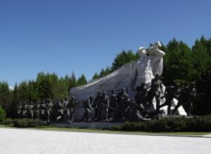 150731 - SK - Der große Patriot - Heerführer KIM IL SUNG - 70. Jahrestag der Befreiung - 09