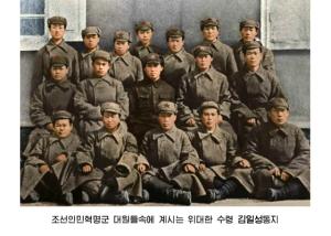 150801 - RS - KIM IL SUNG - 위대한 김일성동지는 조국해방의 은인, 민족의 전설적영웅 - 04