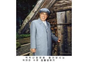 150801 - RS - KIM IL SUNG - 위대한 김일성동지는 조국해방의 은인, 민족의 전설적영웅 - 07