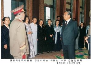 150801 - RS - KIM IL SUNG - 위대한 김일성동지는 조국해방의 은인, 민족의 전설적영웅 - 09