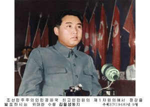 150803 - RS - KIM IL SUNG - 새 조선건설사에 쌓으신 불멸의 업적 세세년년 길이 전해가리 - 01