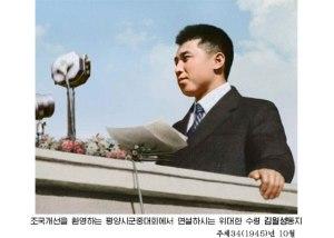 150803 - RS - KIM IL SUNG - 새 조선건설사에 쌓으신 불멸의 업적 세세년년 길이 전해가리 - 02