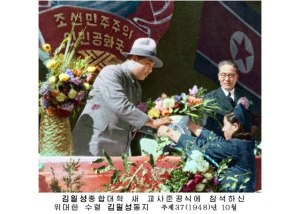 150803 - RS - KIM IL SUNG - 새 조선건설사에 쌓으신 불멸의 업적 세세년년 길이 전해가리 - 11