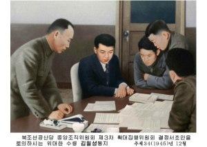 150803 - RS - KIM IL SUNG - 새 조선건설사에 쌓으신 불멸의 업적 세세년년 길이 전해가리 - 03