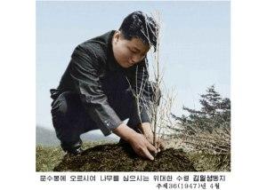 150803 - RS - KIM IL SUNG - 새 조선건설사에 쌓으신 불멸의 업적 세세년년 길이 전해가리 - 06