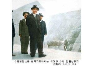 150803 - RS - KIM IL SUNG - 새 조선건설사에 쌓으신 불멸의 업적 세세년년 길이 전해가리 - 09