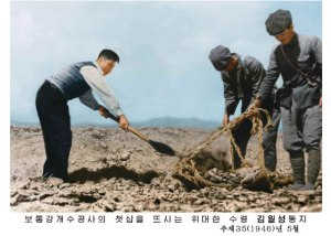 150803 - RS - KIM IL SUNG - 새 조선건설사에 쌓으신 불멸의 업적 세세년년 길이 전해가리 - 10