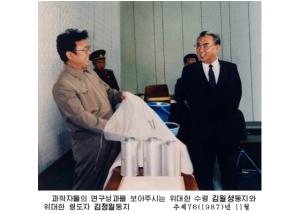150808 - RS - KIM IL SUNG - KIM JONG IL - 백두산대국의 부강번영을 위한 길에 언제나 함께 계셨습니다 - 06