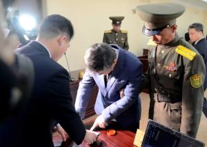 160430 - Naenara - Das Gericht über US-Bürger Kim Tong Chol, der die Feindseligkeiten gegen unsere Republik begangen hat - 03