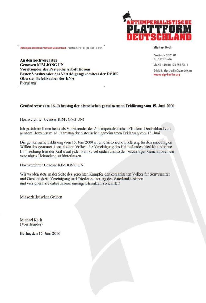 2016-06-15 - KIM JONG UN - Grußadresse zum 16. Jahrestag Erklärung vom 15. Juni 2000 - End