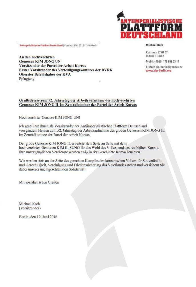 2016-06-19 - KIM JONG UN - Grußadresse zum 52 Jahrestag der Arbeitsaufnahme KIM JONG ILs im ZK der PdAK - End