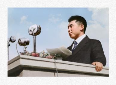 160701 - SK - KIM IL SUNG - Großer Führer des Volkes - 08