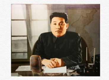 160701 - SK - KIM IL SUNG - Großer Führer des Volkes - 10