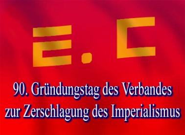 161014-sk-90-gruendungstag-des-verbandes-zur-zerschlagung-des-imperialismus-vzi-01