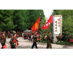 161215-sk-fuer-die-glaenzende-zukunft-der-koreanischen-kinderbewegung-01-saenal-kinderverband-ist-die-erste-revolutionaere-kinderorganisation-die-am-15-dezember-juche-15-1926-von-genossen