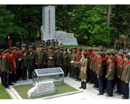 161215-sk-fuer-die-glaenzende-zukunft-der-koreanischen-kinderbewegung-02-saenal-kinderverband-ist-die-erste-revolutionaere-kinderorganisation-die-am-15-dezember-juche-15-1926-von-genossen