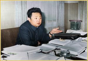 170216-naenara-kim-jong-il-patriot-aller-zeiten-009-bei-der-besprechung-der-fuer-propaganda-und-agitation-zustaendigen-sekretaere-der-bezirksparteikomitees-februar-1974