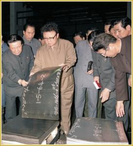 170216-naenara-kim-jong-il-patriot-aller-zeiten-018-bei-der-vor-ort-anleitung-des-vereinigten-eisenhuettenwerks-kim-chaek-mai-1984