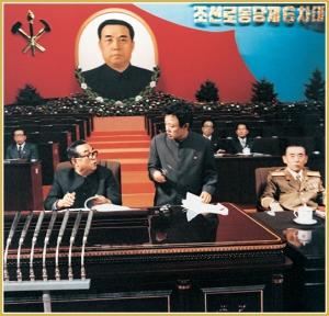 170216-naenara-kim-jong-il-patriot-aller-zeiten-028-kim-il-sung-und-kim-jong-il-waehrend-des-vi-parteitags-der-pdak-oktober-1980