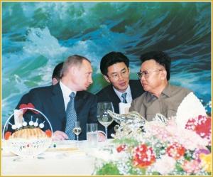 170216-naenara-kim-jong-il-patriot-aller-zeiten-078-beim-gespraech-mit-dem-praesidenten-wladimir-wladimirowitsch-putin-in-pyongyang-juli-2000